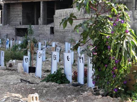 برزة - مقبرة الشهداء
