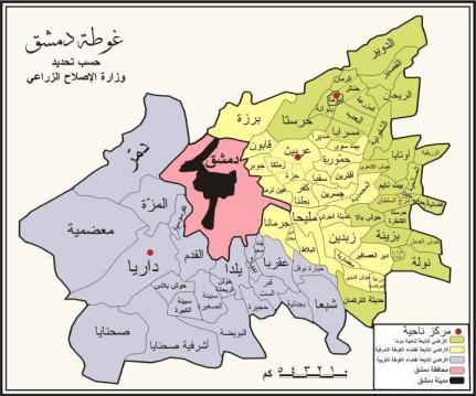 خارطة دمشق وضواحيها