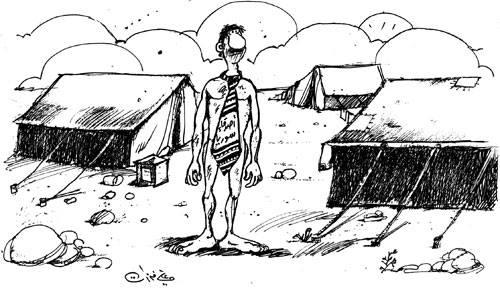 كاريكاتير أصدقاء سوريا