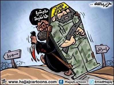كاريكاتير إيران
