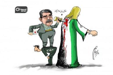 كاريكاتير الأكراد والثورة السورية