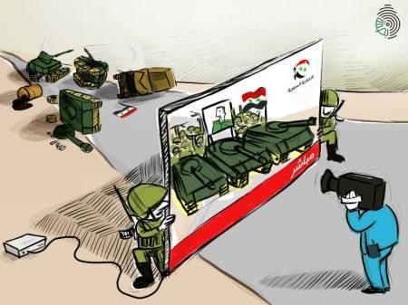 كاريكاتير الإعلام الأسدي