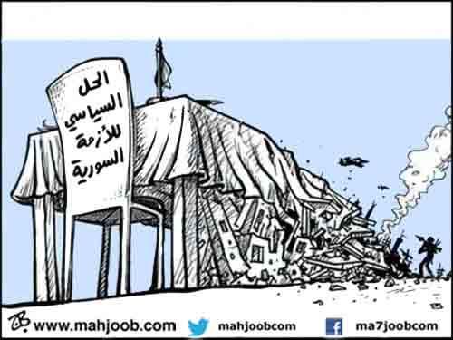 كاريكاتير الحل السياسي