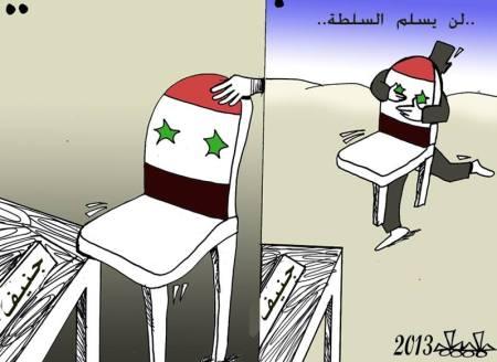 كاريكاتير النظام ومؤتمر جنيف 2