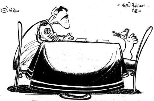كاريكاتير بشار والمعارضة الداخلية