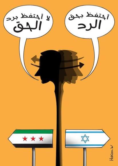 كاريكاتير بشار وحق الرد على إسرائيل