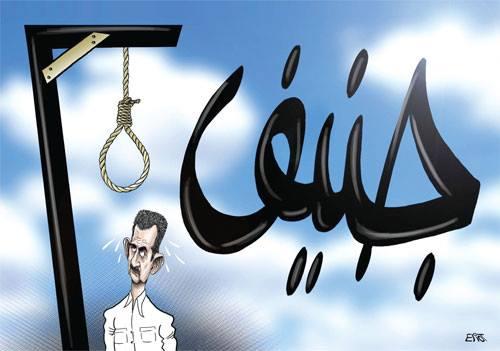 كاريكاتير جنيف 2 وبشار