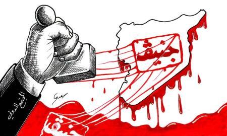 كاريكاتير جنيف والمجتمع الدولي