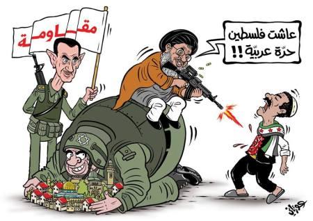 كاريكاتير حزب الله وسوريا