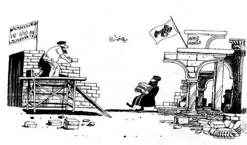 كاريكاتير علي فرزات - إيران