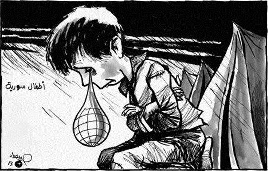 كاريكاتير عن أطفال سوريا