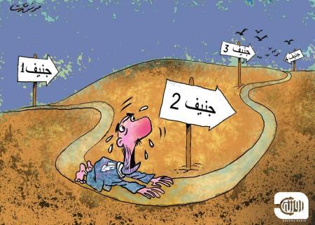 كاريكاتير عن جنيف 2