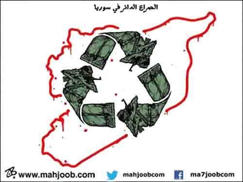 كاريكاتير عن سوريا