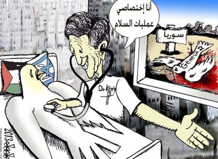 كاريكاتير كيري