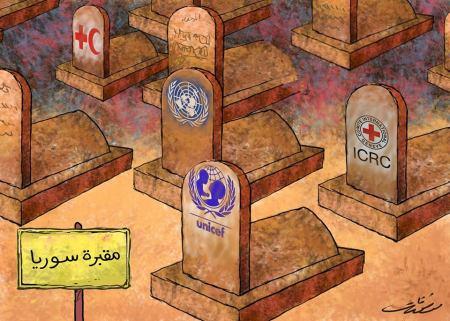 كاريكاتير مقبرة سوريا