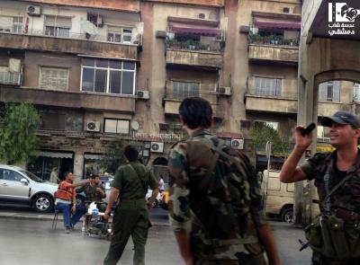 كتائب الأسد - حاجز الفحامة