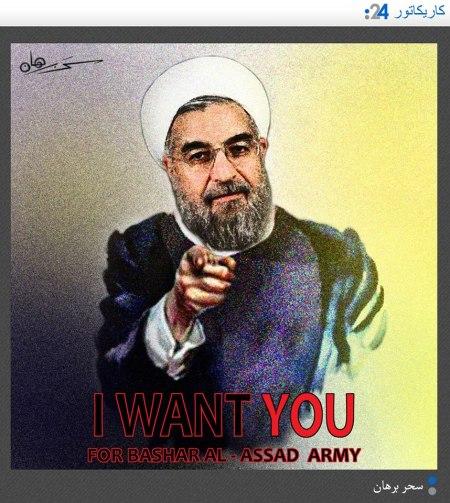 كاريكاتير إيران - حسن روحاني وأميركا