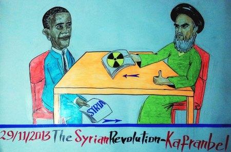 كاريكاتير إيران وأميركا