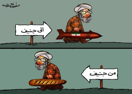 كاريكاتير إيران وجنيف 2