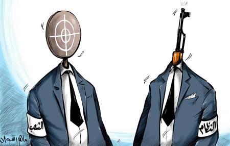 كاريكاتير النظام والشعب