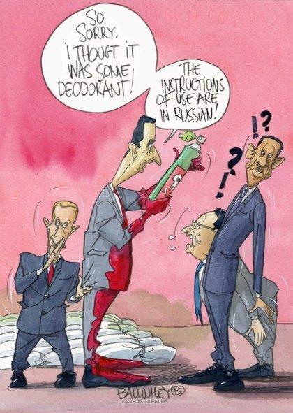 كاريكاتير بشار وأميركا وروسيا