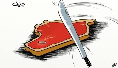 كاريكاتير جنيف