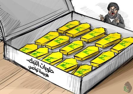 كاريكاتير حزب الله في النبك