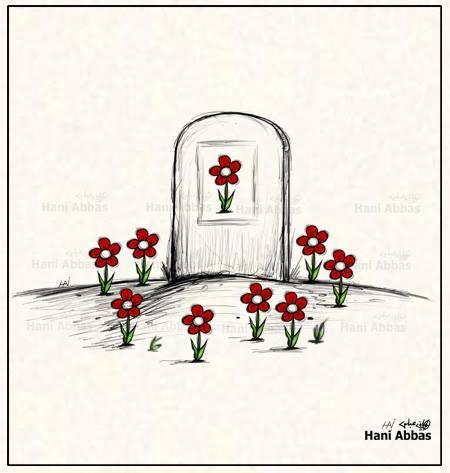 كاريكاتير عن شهداء سوريا