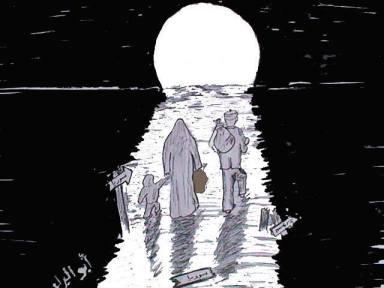 كاريكاتير لاجئين ومهجرين