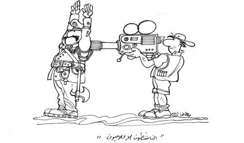 كاريكاتير ناشطين اعلاميين