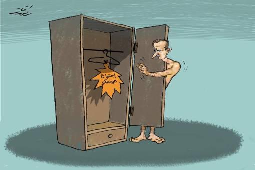 كاريكاتير بشار الأسد وموسكو وروسيا